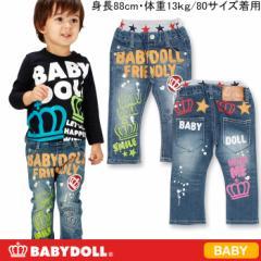 NEW♪BDJ_カラフルプリントデニムロングパンツ-ベビーサイズベビードールジーンズ 子供服-5332B