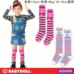 NEW♪ボーダーニーハイソックス/靴下/レッグウェア/キッズ/ベビードール 子供服-5203
