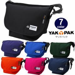 ヤックパック バッグ YP0101 かぶせ台形型 ショルダーバッグ ショルダーメッセンジャー YAKPAK ag-727600