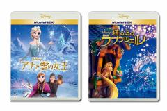 【送料無料】  「アナと雪の女王」 + 「塔の上のラプンツェル 」 ディズニー プリンセス MovieNEXセット