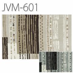 玄関マット JVM-601 (S) ボーダー柄 約45×75cm
