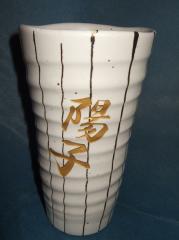 美濃焼「白ラインLカップ」陶器名入れ♪誕生祝・結婚祝・父の日・母の日・敬老祝に最適!