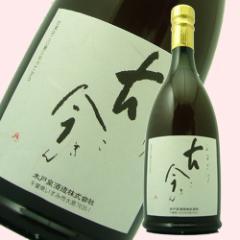 純米古酒【木戸泉 古今】720ml