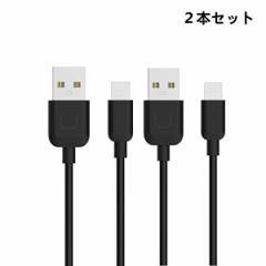 c75024a442 [2本セット] Lightningケーブル 急速充電 iPhoneケーブル 高速データ転送 USB同期