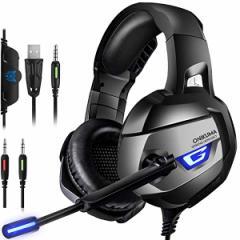[ゲーミングヘッドセット] ゲーミングヘッドホン PS4ヘッドセット PCヘッドフォン ゲーム用 PS4 Xbox One ノー