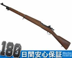 S&T Springfield M1903 エアーコッキング ライフル(リアルウッド) 【180日間安心保証つき】