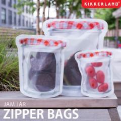【KIKKERLAND/キッカーランド】JAM JAR ZIPPER BAGS/ジャムジャージッパーバッグ エコ 収納バッグ 【メール便OK】