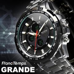 カジュアルもビジネス着こなせる! デジタル&アナログ 送料無料 メンズ 腕時計 Franc Temps フランテンプス GRANDE グランデ