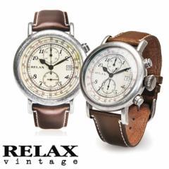 【送料無料】RELAX vintage/リラックスヴィンテージ メンズ腕時計 クロノレザー 革ベルト 腕時計とおもしろ雑貨のシンシア