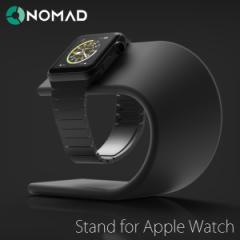 【NOMAD】Stand for applewatch アップルウォッチ 充電スタンド