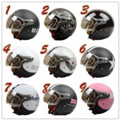 バイクヘルメット ジェット 男女共用ヘルメット  春、夏、秋、冬 PSC付き  BEON-100 送料無料