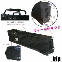 スノーボードケース、フォーウィールズボードケース BLP BOARD CASE、ローラー付き