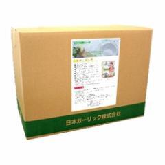 セスキ炭酸ソーダ 12.5kg×2袋 【送料無料】 アルカリ洗浄剤 [02]