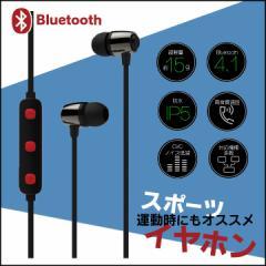 ワイヤレスBluetoothスポーツイヤホン ヘッドセット 両耳 ジョギングやトレーニングに最適 BTH15