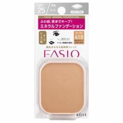コーセーfasio ファシオ ミネラル ファンデーション 5色