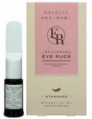 【送料無料】アイルーチェ スタンダード パッチリ二重形成化粧品 8ml