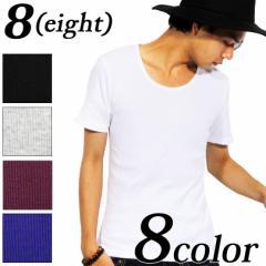 半袖Tシャツ メンズ Tシャツ 半袖 全8色 無地 半袖 Tシャツ カットソー インナー ホワイト ブラック 黒 白 グレー アメカジ系