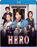◆木村拓哉主演☆10%OFF☆邦画 Blu-ray【HERO Blu-ray スタンダード・エディション[2015]】16/1/20発売