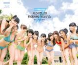 ◆10%OFF+送料無料☆モーニング娘。14 Blu-ray【アロハロ!7 モーニング娘。Blu-ray Disc】15/1/7発売