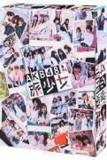 ◆初回盤[取寄せ]★ブックレット+生写真3枚封入★AKB48 4DVD【AKB48 旅少女 DVD-BOX[初回生産限定]】16/1/8発売