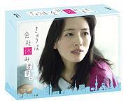 ◆10%OFF+送料無料☆ブックレット封入☆TVドラマ 6Blu-ray【今日は会社休みます。Blu-ray BOX】15/4/22発売
