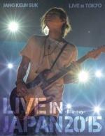 ◆ジャケットカード&ギターピック封入☆10%OFF+送料無料☆チャン・グンソク Blu-ray【JANG KEUN SUK LIVE IN JAPAN 2015】16/4/27発売
