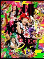 ◆初回★ももいろクローバーZ 6DVD【「ももクロ夏のバカ騒ぎ2014 日産スタジアム大会〜桃神祭〜」 Day1/Day2 Live DVD BOX】15/2/25発売
