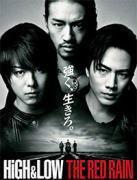 ◆通常盤☆10%OFF☆映画 Blu-ray【HiGH & LOW THE RED RAIN】17/4/5発売