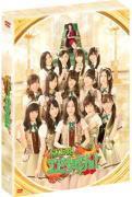 ◆初回盤[取寄せ]★10%OFF+送料無料★SKE48 4DVD【SKE48 エビカルチョ! DVD-BOX<初回限定生産>】15/9/25発売