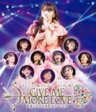 ◆10%OFF+送料無料☆モーニング娘。14 Blu-ray【モーニング娘。14 コンサートツアー2014秋 GIVE ME MORE LOVE】15/2/11発売