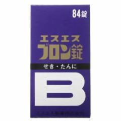 【指定第2類医薬品】 エスエス ブロン錠 84錠 【使用期限1年以上】