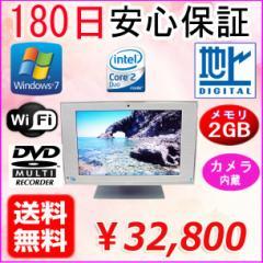 【中古一体型パソコン】SONY VGC-LN52JGB  20.1型ワイド光沢液晶・高性能・無線・Win7仕様・OFFICE付き♪