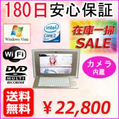 【Webカメラ付き・中古一体型パソコン】SONY VAIO VGC-LJ92HS 高性能・無線・DVD再生&書込み・Vista仕様・OFFICE付き♪