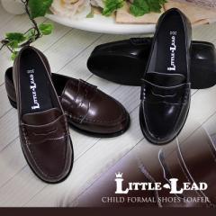 子供靴 子供フォーマルシューズ リトルリード ローファー L-500 黒 ブラウン 女の子用 20-24cm[loafer-l-500]