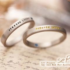 ペアリング 送料無料 1号〜30号  セミオーダー セピア RING01-KS(SU)/19,800円  シルバー 偶数 ペアルック 指輪