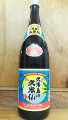 【琉球泡盛】久米仙 一升瓶 茶瓶【30度】【焼酎乙類】【1本】【久米仙人】【くめはめ波】