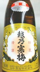 【新潟】越乃寒梅 別撰 一升瓶【石本酒造】【1本】【日本酒 清酒】