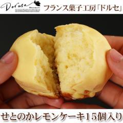 せとのかレモンケーキ(15個入り)/スイーツ(ds)