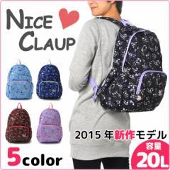 2015年新作! NICE CLAUP [ナイスクラップ] リュックサック 20L チェックハート NC272 ブランド/女の子/小学校/レディース