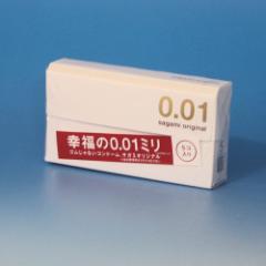 サガミオリジナル    0.01     5個入  【安心の3重包装】で発送     ★メール便発送可能です。