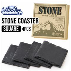 ダルトン DULTON ストーンコースター(スクエア)4Pセット A215-38 Stone coaster square 4pcs/キッチン雑貨北欧