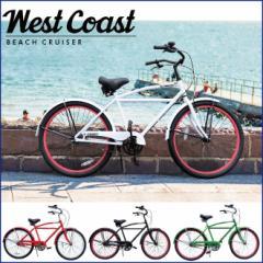 WEST COAST ウエストコースト/自転車アウトドアフェンダー付きビーチクルーザー26インチ大型タイヤアメリカン雑貨アメリカ雑貨