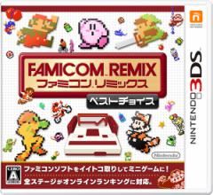 【送料無料(ネコポス)・取寄せ商品(当日〜)】ファミコン リミックス ベストチョイス [3DSソフト] 020662
