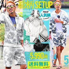 ◆送料無料◆セットアップ メンズ 夏 ショートパンツ ショーツ 上下 花柄 ボタニカル柄 星柄 星条旗 パーカー パイル trend_d