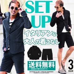 ◆送料無料◆セットアップ メンズ スーツ 春 夏 上下セット 大きいサイズ テーラードジャケット ハーフパンツ ショーツ 春 春服 trend_d