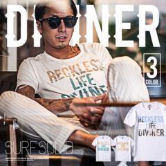 Tシャツ メンズ 半袖Tシャツ プリント リゾート 転写 trend_d シャツ ボタニカル サーフ Bitter ビター系 trend_d DIVINER