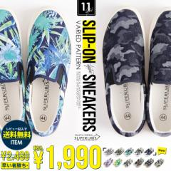 アロハ総柄スリッポンスニーカー シューズ スリッポン 短靴 メンズ 5094-1501 hit_d mf_min