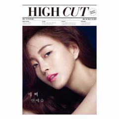 韓国芸能雑誌 HIGH CUT(ハイカット)145号(ハン・イェスル表紙/ ハン・イェスル、少女時代のテヨン、パク・スジン記事)