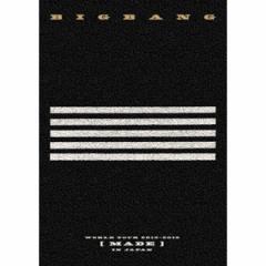 (日本版) BIGBANG(ビックバン)の「BIGBANG WORLD TOUR 2015~2016 [MADE] IN JAPAN」(通常版:2DVD+スマプラ)