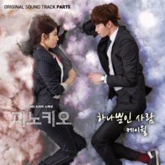 韓国楽譜 SBSドラマ「ピノキオ O.S.T」 ピアノ印刷楽譜 パッケージ (全7曲)